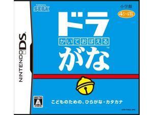 Kaite Oboeru: Dora-Gana [Japan Import]