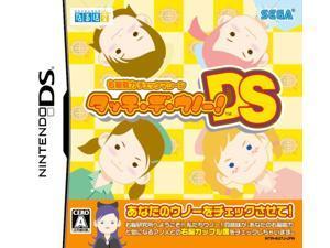Touch De Uno! Ds [Japan Import]