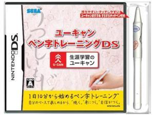 U-Can Pen Ji Training DS [Japan Import]