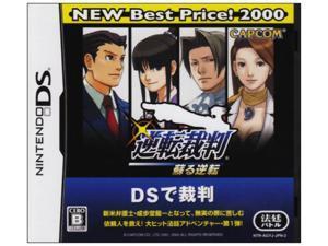 Gyakuten Saiban: Mask Vision Murder Case (New Best Price! 2000) / Phoenix Wright: Ace Attorney [Japan Import]