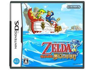 Zelda Phantom Hourglass (Nintendo DS 2007) New!