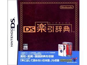 DS Rakuhiki Jiten [Japan Import]