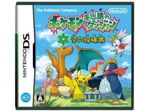 Pokemon Fushigi no Dungeon: Sora no Tankentai [Japan Import]