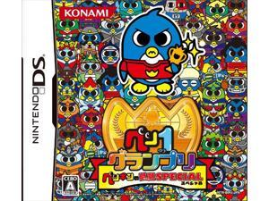 Pen 1 Grand Prix: Penguin no Mondai Special [Japan Import]