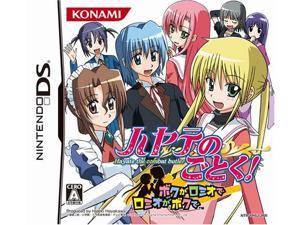 Hayate no Gotoku! [Japan Import]