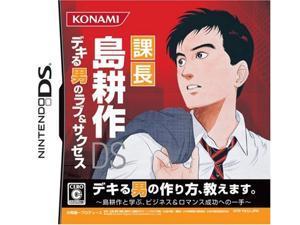 Kachou Shima Kousaku DS: Dekiru Otoko no Love & Success [Japan Import]
