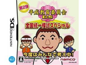 Heisei Kyouikuiinkai DS: Zengoku Touitsu Moshi Special [Japan Import]