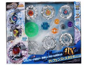 Beyblades #BBG-25 Japanese Ultimate DX Set Thin Chrome Defense And Stamina Type