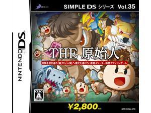 Simple DS Series Vol. 35: The Genshin [Japan Import]