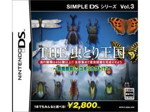 Simple DS Series Vol. 3: The Mushitori Oukoku [Japan Import]