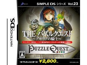 Simple DS Series Vol. 23: The Puzzle Quest: Agaria no Kishi [Japan Import]