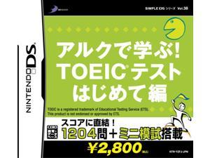 Simple DS Series Vol. 38: Arc de Minitsuku! TOEIC Test Start [Japan Import]
