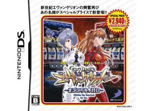 Hisshou Pachinko*Pachi-Slot Kouryoku Series DS Vol. 1: Shinseiki Evangelion - Magokoro o, Kimi ni (Special Price) [Japan Import]