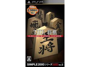The Shogi (Simple 2000 Series Portable Vol. 2) [Japan Import]