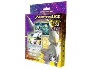 Pokemon DPt Japanese Advent of Arceus Starter/Theme Deck - Psychic/Lightning