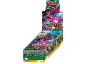 Japanese Pokemon Card Game Bw5 Dragon Blast 1st Edition Booster Box