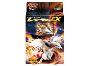 Pokemon Black White JAPANESE Trading Card Game Reshiram EX Battle Deck 60