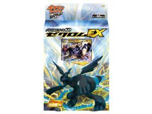 Pokemon Black White JAPANESE Trading Card Game Zekrom EX Battle Deck 60
