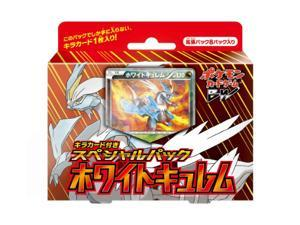 Pokemon Card Game BW - Special Pack White Kyurem with Glitter Card