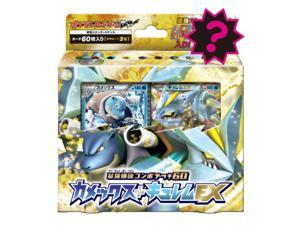 Pokemon Card Game Bw Strongest Torrent Deck Kamekkusu Kyuremu Ex 60 + Combo