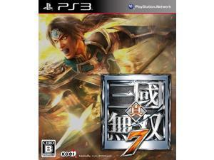 Ps3 Shin Sangoku Musou 7 Treasure BOX