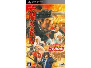 Taikou Risshiden IV (Koei the Best) [New Price Version] [Japan Import]