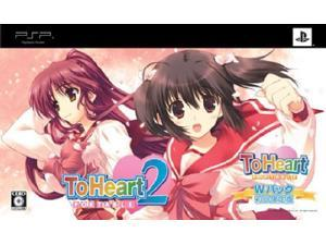 To Heart 2 Portable [First Print Limited Edition] [Japan Import]