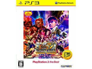Super Street Fighter IV: Arcade Edition (PlayStation3 the Best) [Japan Import]