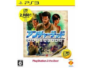 Uncharted 2: Among Thieves / Uncharted: Do ougon Katana to Kie ta Sendan (PlayStation3 the Best) [Japan Import]
