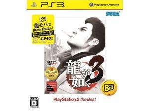Ryu ga Gotoku 3 (PlayStation3 the Best Reprint) [Japan Import]