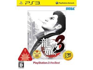 Ryu ga Gotoku 3 (PlayStation3 the Best) [Japan Import]