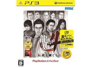 Ryu ga Gotoku 4 Densetsu wo Tsugumono (PlayStation 3 the Best Reprint) [Japan Import]