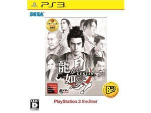 Ryu ga Gotoku Kenzan! (PlayStation3 the Best Reprint) [Japan Import]