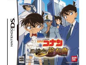 Detective Conan: Kakokara no Zensou Kyoku [Japan Import]