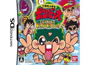 Do-Konjou Shougakussei: Bon Bita [Japan Import]