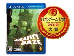 Gravity Daze [Japan Import]