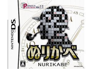 Puzzle Series Vol. 11: Nurikabe [Japan Import]