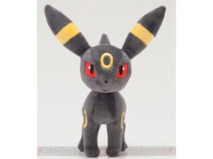 "Pokemon Center Pokedoll Black and White Pokemon Plush Doll - 8"" Umbreon"
