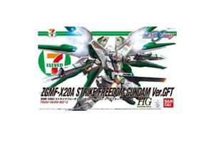 HG Gunpla Strike Freedom Gundam Ver. GFT 1/144 model kit 7-Eleven Exclusive
