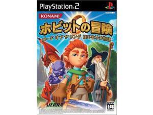 The Hobbit [Japan Import]