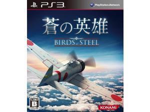 Birds of Steel [Japan Import]