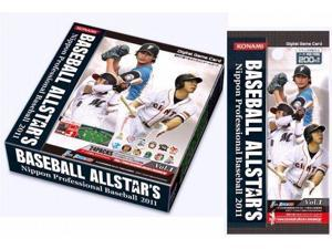 Digital Game Card BASEBALL ALLSTAR'S Nippon Professional Baseball 2011 Vol.1 BOX (japan import)