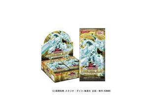 Yugioh 5D's Star Strike Blast Box