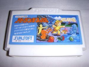 Atlantis no Nazo (Secret of Atlantis), Famicom Japanese NES Import