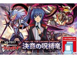 Spell dragon card Fight! Vanguard Trial Deck VG-TD17 determination