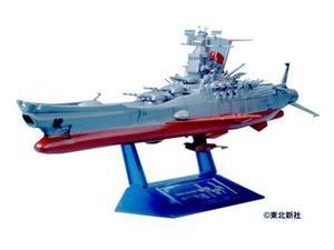 Space Battleship Yamato 1/1000 Model