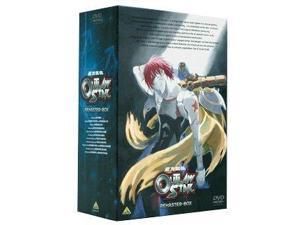 Outlaw Star Remaster Box