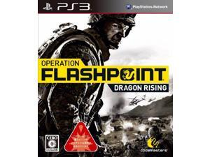 Operation Flashpoint: Dragon Rising [Japan Import]