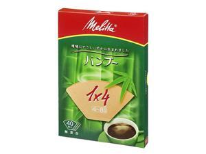 Melitta Bamboo Coffee Filter for 4-8 Cups [10 Packs 400 Filters]