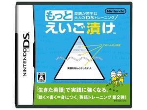 Eigo ga Nigate na Otona no DS Training: Motto Eigo Duke [Japan Import]